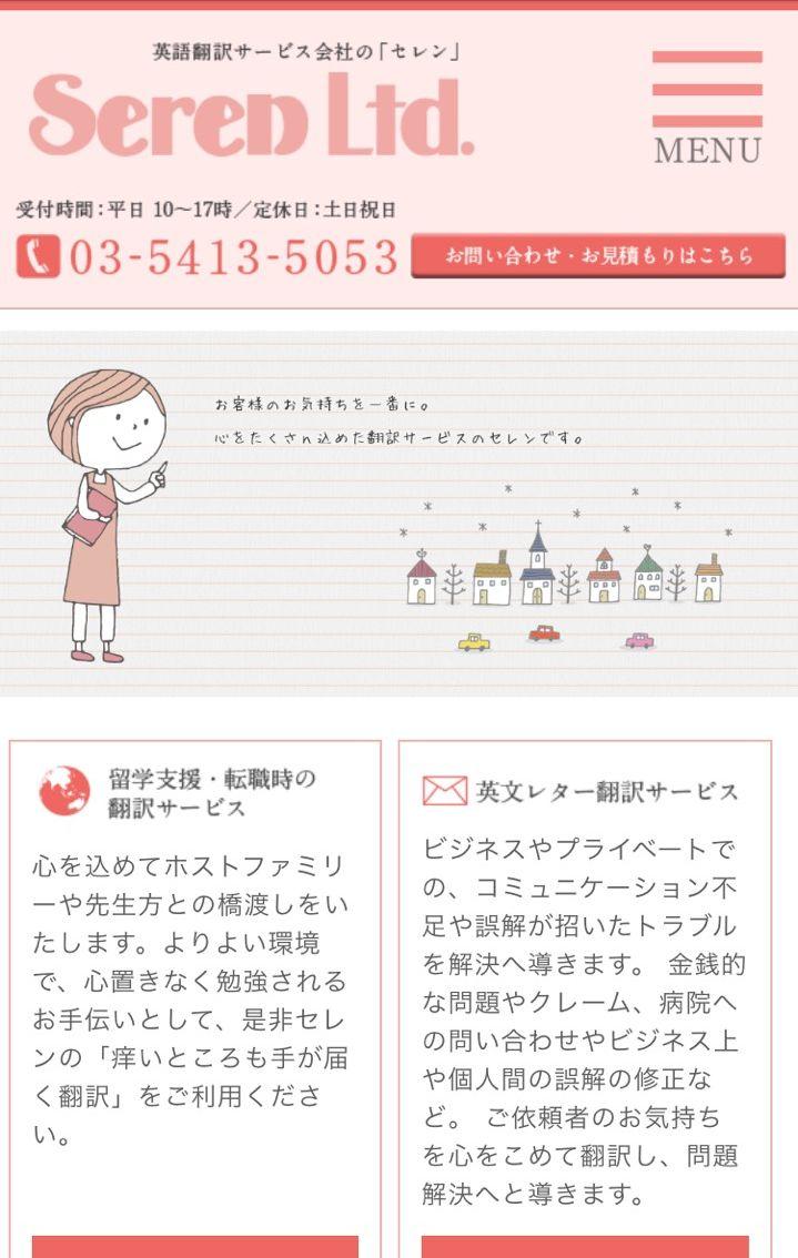 サイトイメージ1