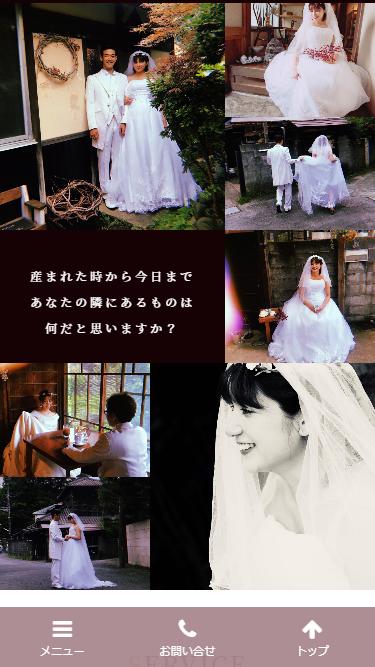 サイトイメージ2